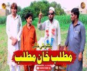 Funny Politician Matlab Khan   Pashto Funny Khakay   Full HD Video