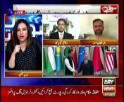 (Current Affairs)<br/><br/>Host:<br/>- Maria Memon<br/><br/>Guests:<br/>- Major General (R) Ejaz Awan (Defence Analyst)<br/>- Sami Yousafzai (Journalist in Pak-AFG)<br/>- Farrukh Habib PTI<br/>- Rana Tanveer Hussain PMLN<br/><br/>Ghaddari Kay Ilzamaat Kab Tak?<br/><br/>Imran Ghani meeting in Tashkent, Central and South Asian Conference