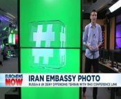 Iranian officials said the photo \
