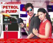 Starring- puna & Sony<br/>Lyrics- Boby singh<br/>dop- prashanta bindhani