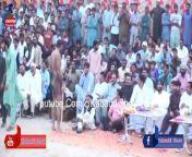 Jatto Ka Shagrid Betara Baloch _ Achu Bakra Vs Sheeshnag _ Javed Jatto Vs N Maloom _ Kabaddi Show<br/><br/><br/><br/><br/><br/>Jatto Ka Shagrid Betara Baloch _ Achu Bakra Vs Sheeshnag _ Javed Jatto Vs N Maloom _ Kabaddi Show