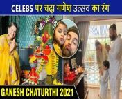 On the occasion of Ganesh Chaturthi, here's how Bollywood celebrities are extending warm wishes to all their fans. From Kangana Ranaut to Ajay Devgn, look at all the celebrity social media posts.<br/>