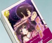 Onii-Chan Dakedo Anime completo