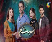 Sitam, Episode 17 Promo, Official HD Video - 7 June 2021<br/><br/>Starring:<br/>Muhammad Usama, Nawal Saeed, Momal Khalid, Saad Qureshi, Azra Mohyeddin, Laila Wasti, Afraaz Rasool, Kiran Tabeer, Ayesha Khan, Areej Chaudhary, Usman Javed, Areesha, Marie, Talia Jan, Sara Malik, Ayaz Mughal, Farhaad Riaz, Imran Baloch, Saba Shehzadi, Salma & Others.<br/><br/>Writer: Rizwan Ahmed<br/><br/>Director: Kamran Akbar<br/><br/>Producers: Momina Duraid Productions & Gold Bridge Media Productions<br/><br/>#Sitam #HUMTV #MuhammadUsama #NawalSaeed #MomalKhalid #SaadQureshi #AzraMohyeddin #LailaWasti #AfraazRasool #KiranTabeer #AyeshaKhan #AreejChaudhary #UsmanJaved